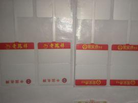 河南珠宝标签工厂直销