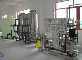 珠海反渗透设备厂家 EDI电子工业超纯水设备