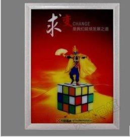电梯广告框(1)
