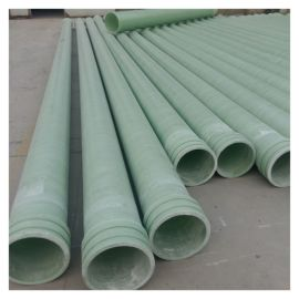 供热管道玻璃钢压力管道耐腐蚀