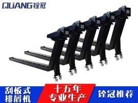 广东 加工中心 数控机床排屑机 刮板式