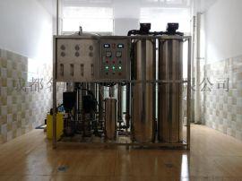 成都反渗透设备厂家 单级反渗透设备 工业纯水设备