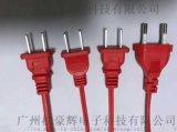 二插纯铜PVC材质电源线 小家电电源线