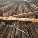 供应20crnimoa合金结构钢 宁波厂家