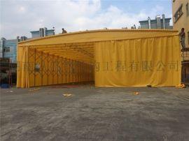 货运推拉棚电动仓库厂房活动篷