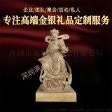 地藏王铜佛像定做 定制纯铜财神爷铜佛像