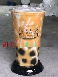巨无霸玻璃钢奶茶杯造型雕塑开业店铺装饰作用