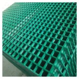 花园用格栅玻璃钢工业平台格栅