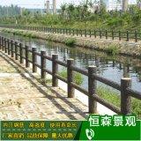 水泥仿树皮护栏 桥梁河道围栏 仿木防护栏杆厂家