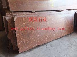 代代红仙人红建筑石材/花岗石