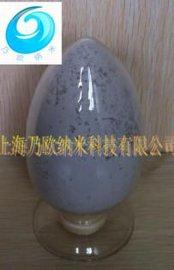 雾化球形镁粉