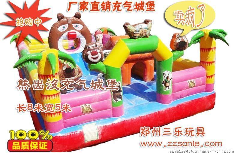四川成都40平方米熊出沒充氣城堡現貨多少錢 公園經營小型兒童氣墊牀生意超好