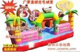 四川成都40平方米熊出没充气城堡现货多少钱 公园经营小型儿童气垫床生意超好