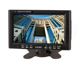 促销深圳7寸小液晶电视迷你显示器