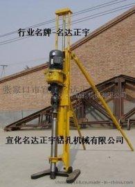 电动潜孔钻机,轻型潜孔钻 100轻型钻机