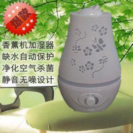 七彩LED灯静音香薰加湿器超声波养生美容香薰器 食品级卫生耐腐蚀材料加湿器 OEM