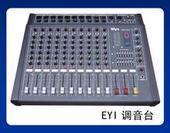郑州专业12路调音台专业KTV音响舞台专用调音台