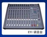 鄭州專業12路調音臺專業KTV音響舞臺專用調音臺