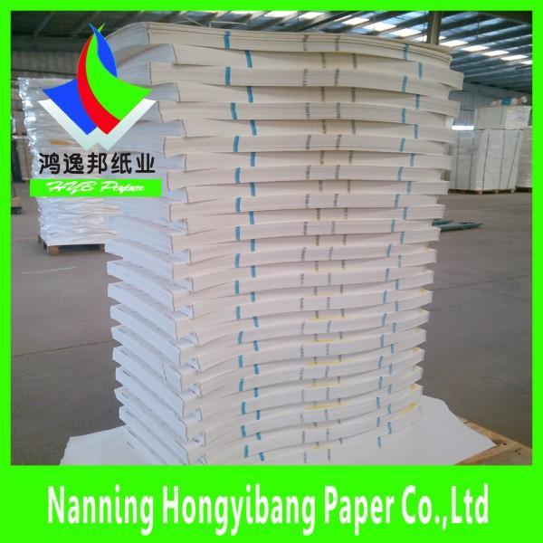 出口印刷紙杯片 190克單雙面淋膜紙 紙杯紙淋膜紙片