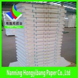 出口印刷纸杯片 190克单双面淋膜纸 纸杯纸淋膜纸片