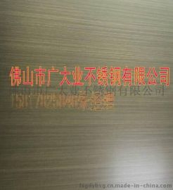供应不锈钢304拉丝板电镀水镀黑钛亮光拉丝板镜面拉丝板0.91*1219*2438
