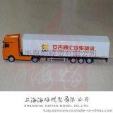 厂家供应1: 87安吉物流货柜车模型可批量生产