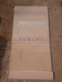 粉砂岩文化石板岩外墙砖 文化石外墙砖 蘑菇石外墙砖 别墅小区外墙砖 公园铺路石 园林景观石