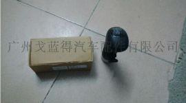 DAF达夫CF85/XF95操纵杆手柄1833030/1285258/4630850400
