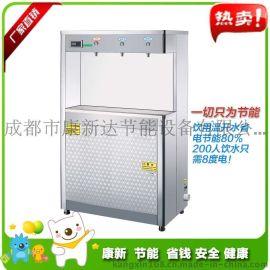 四川饮水机厂家直销工厂学校专用全自动电热开水器安装