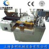 SGSDGK-10/20型10-20ML全自动口服液灌装轧盖机
