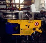 安徽自动弯管机滁州数控弯管机