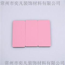 常州铝塑板 **内外墙装饰材料铝塑板 粉红 常州外墙铝塑板