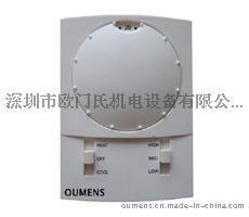 MSRT027机械式风机盘管温控开关