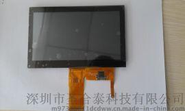 TM070RVHG01,天马7寸工业屏带电容触摸屏,原厂一级代理