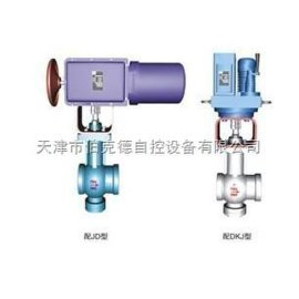 ZAJV电开闭式电动V型球阀