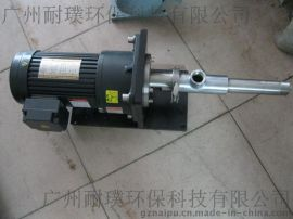 SEEPEX西派克螺杆泵BN2-6L