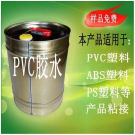 供应1010PVC折盒胶水