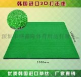 盛鑫隆2015新款韩国进口3D打击垫 3D打击垫 厂家直销
