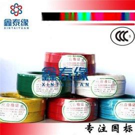 耐火電纜生產廠家NHBV鑫泰電纜濟寧電纜廠耐火電纜規格價格