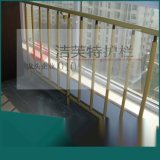 洁芙特抗菌生态树脂阳台护栏