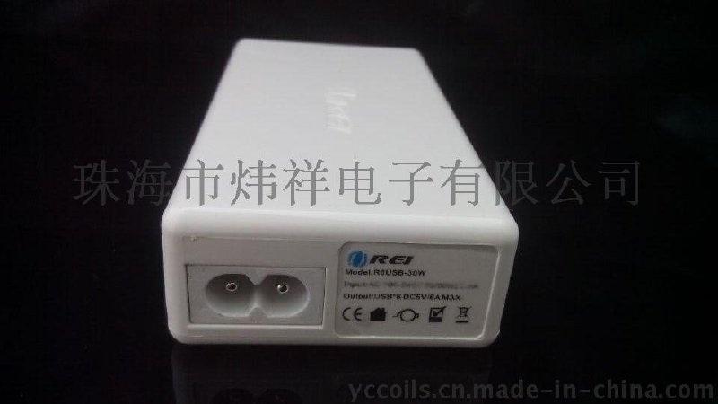 DC5V1A手機平板電腦USB充電器