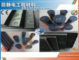 专业供应进口防静电尼龙棒材,黑色MC尼龙棒