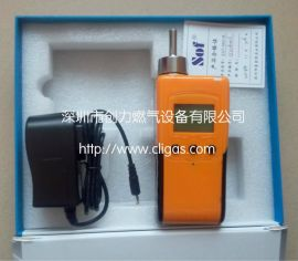 深圳索富通SST-9801B便携式智能气体检测报警仪 ,手提式报警器