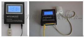基於乙太網的小型機房動力環境監控系統