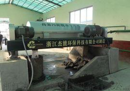 2015快速处理打桩泥浆处理机 污泥脱水机