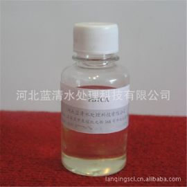 河北蓝清水处理阻垢缓蚀剂 2- 酸丁烷-1,2,4-三羧酸PBTCA
