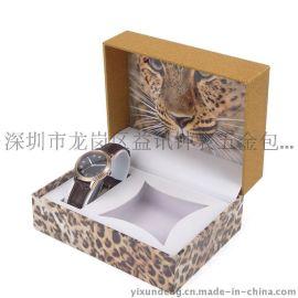**包裝盒 手表纸盒 天地盖钟表盒