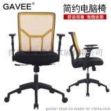 GAVEE特价热卖时尚电脑椅 家用办公椅 人体工学椅 升降椅职员转椅