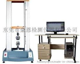 金属件拉力测试仪器厂家