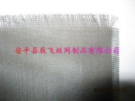 供应塑胶机械用316不锈钢网带 发泡炉网带 不锈钢合股网带